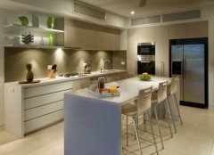 Fully self contained holiday apartments with luxurious kitchen facilities -Port Douglas Queensland Australia