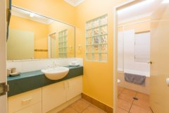 Bathroom Facilities - Palm Cove Holiday Home
