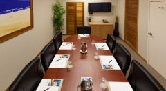 Board Room - Rydges Plaza Hotel Cairns