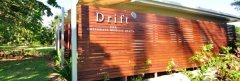Experience pure relaxation at Drift Spa - Castaways Resort Mission Beach