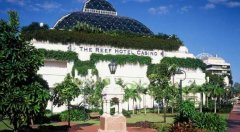 Pullman Reef Hotel Casino Cairns with Rainforest Dome on the top