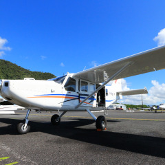 Dedicated coached airplane for our Cairns scenic flights