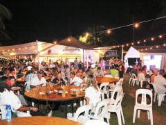 Port Douglas Yacht Club at Night