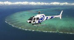 Scenic Helicopter Flights or Transfers